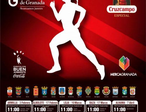 Gran Premio de Fondo Diputación de Granada 2019